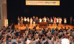 http://www.doro-chiba.org/nikkan_dc/n2016_07_12/n8151.htm