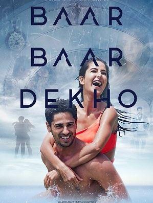 Bar Bar Dekho Movie Beautiful Dialogues Lyrics - Katrina Kaif, Sidharth Malhotra