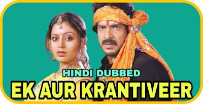Ek Aur Krantiveer Hindi Dubbed Movie