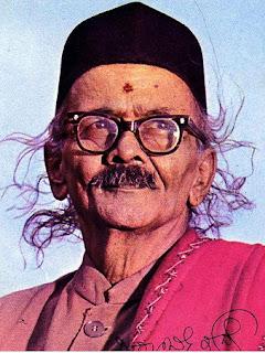ದ ರಾ ಬೇಂದ್ರೆ ಜೀವನ ಚರಿತ್ರೆ Ra Bendre Biography in Kannada Language
