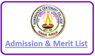 Laulara College Merit List