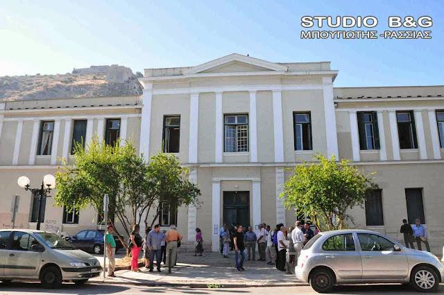 Απεργεί ο Δικηγορικός Σύλλογος Ναυπλίου στις 18 Φεβρουαρίου