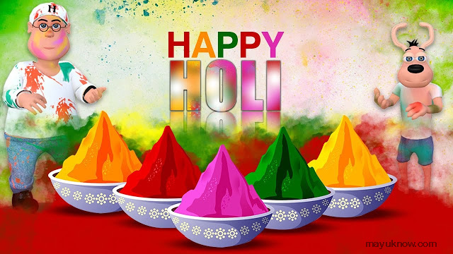 होली कार्टून इमेज पिछ गैलरी फोटो फुल एचडी डाउनलोड ,Holi Cartoon Images Pic Gallery Photo Full HD Wallpaper