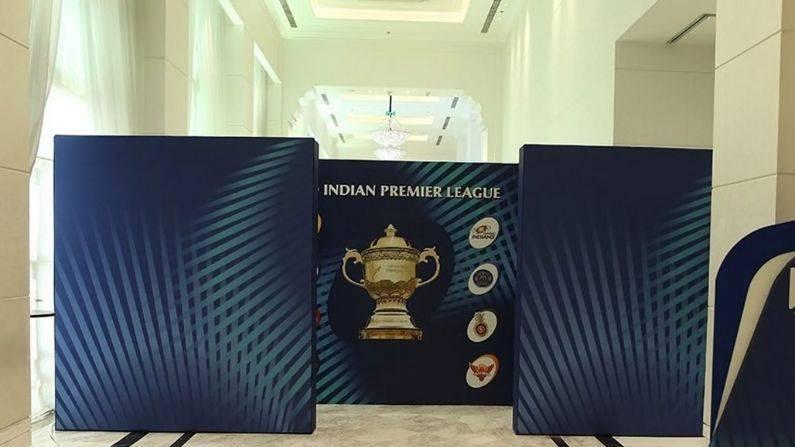 Big news: 14th season of IPL league postponed by Corona