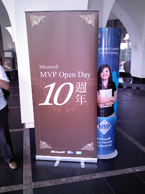 Microsoft MVP Open Day 10 週年立牌