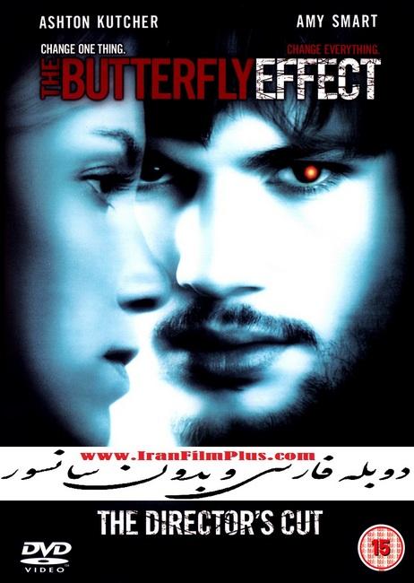 فیلم دوبله: اثر پروانهای (2004) The Butterfly Effect