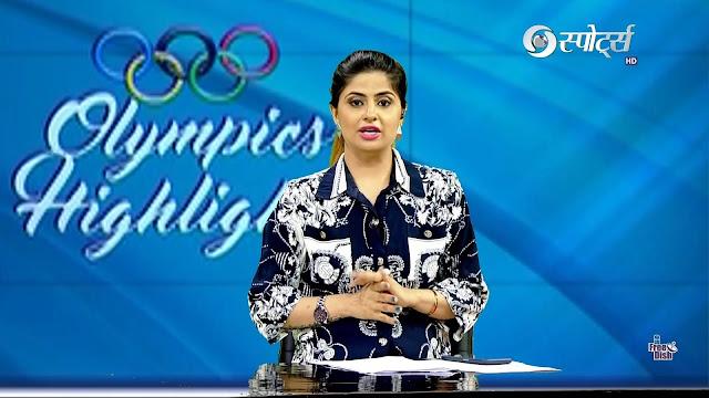 टोक्यो ओलंपिक 2021 के लिए नया टीवी चैनल डीडी स्पोर्ट्स एचडी - DD Sports HD channel