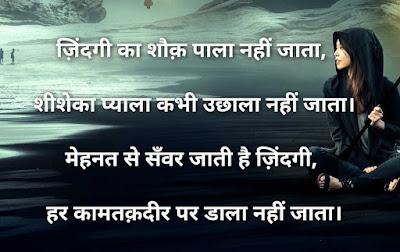 दर्द भरी शायरी हिंदी में लिखी