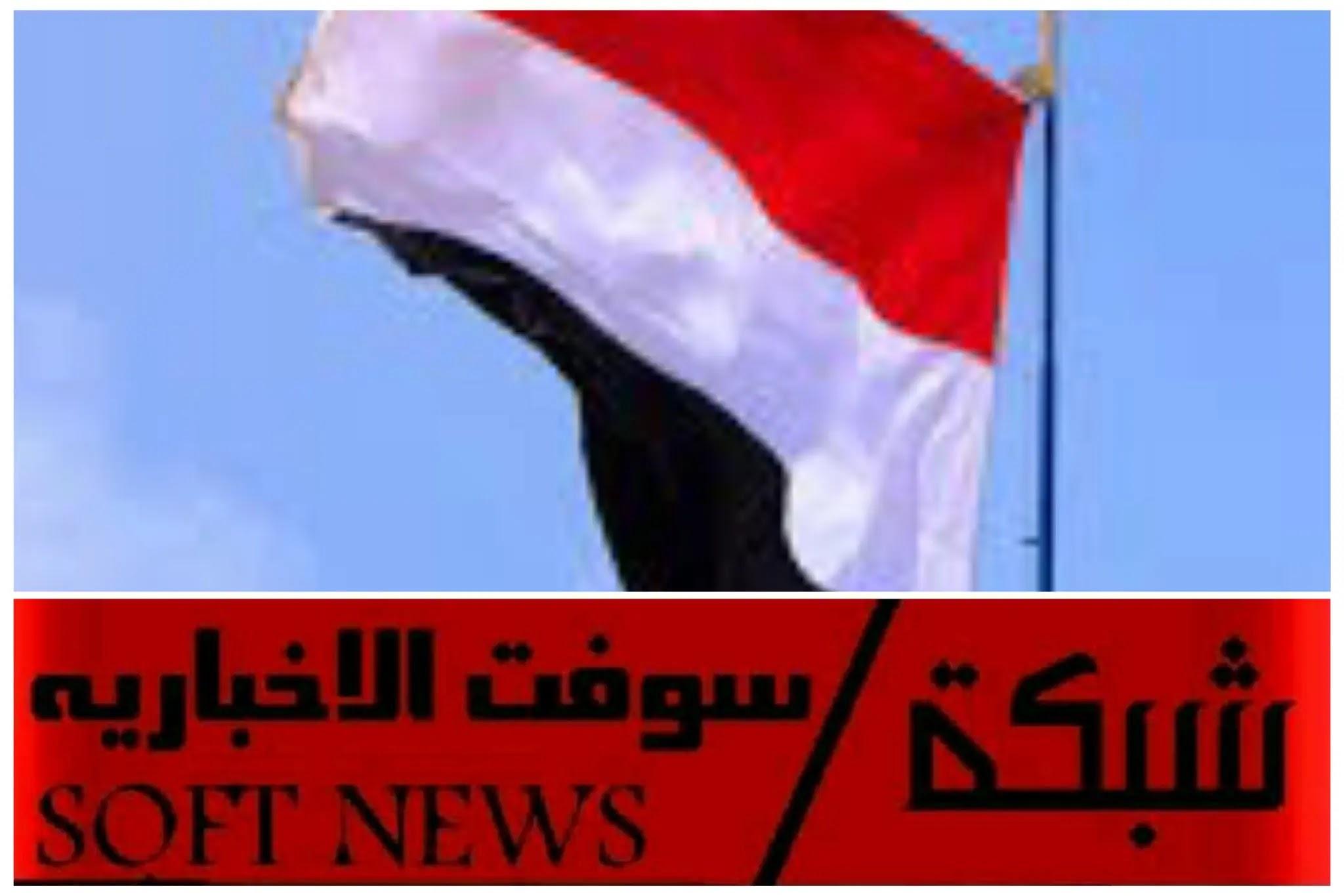 الامارات العربيه المتحده شجعت دولة  اليمن على التطبيع معاء اسرئيل مذ اكثر من 16سنه
