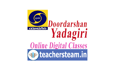 Doordarshan yadagiri channel live online digital classes