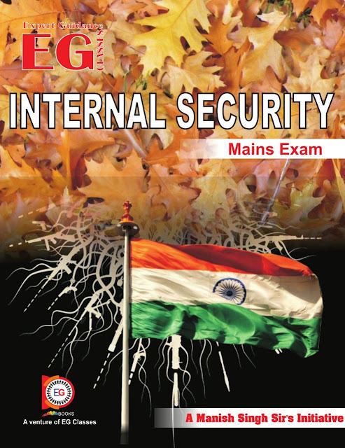 Internal Security Mains Exams : for all Competitive Exams PDF