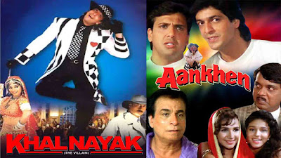 khalnayak unknown facts in hindi