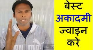 Cricket Batting Tips in Hindi    Cricket batting