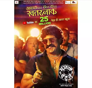 Upcoming Marathi Feature Films Auditions 2020 [ Current Auditions 2020 ]