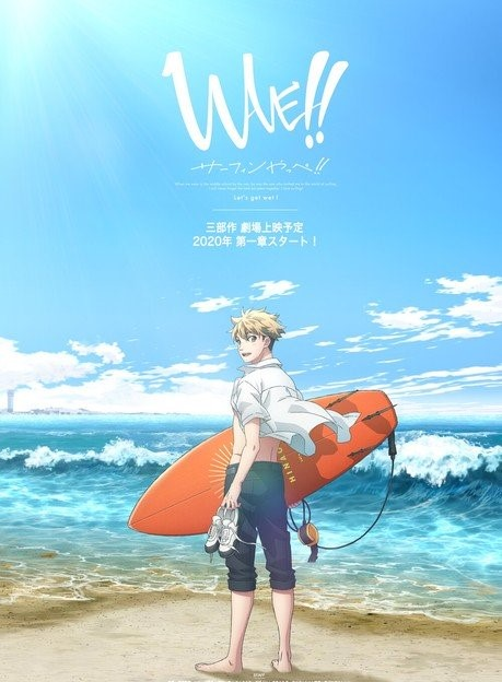 WAVE SURFING YAPPE