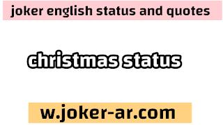 50 Best Merry Christmas Whatsapp Status in english 2021 - joker english