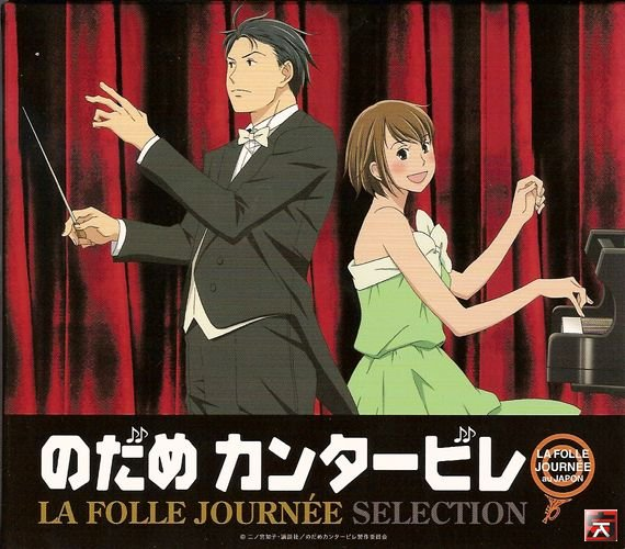Nodame Cantabile: Full List Of Nodame Cantabile's OST [Anime & Live-Action