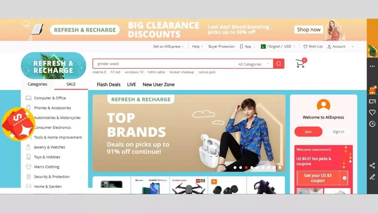 Shopping websites in Paksitan AliExpress