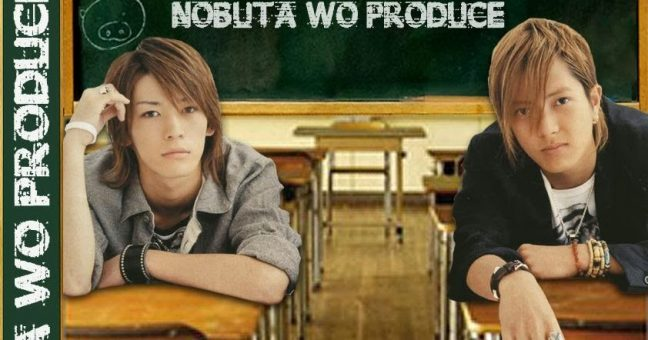 Nobuta wo produce (2005) Batch Sub Indo