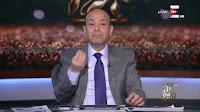 برنامج كل يوم حلقة الاثنين 24-4-2017 مع عمرو اديب