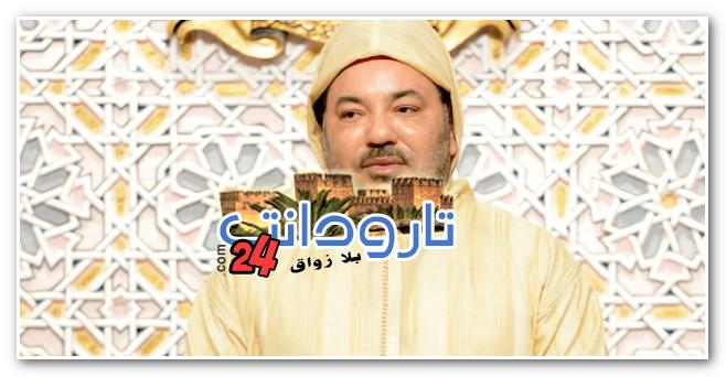 الملك محمد السادس يترأس الجمعة افتتاح الدورة الأولى من السنة التشريعية الثالثة من الولاية التشريعية العاشرة