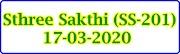STHREE SAKTHI SS-201 Kerala Lottery Result Today 17-03-2020