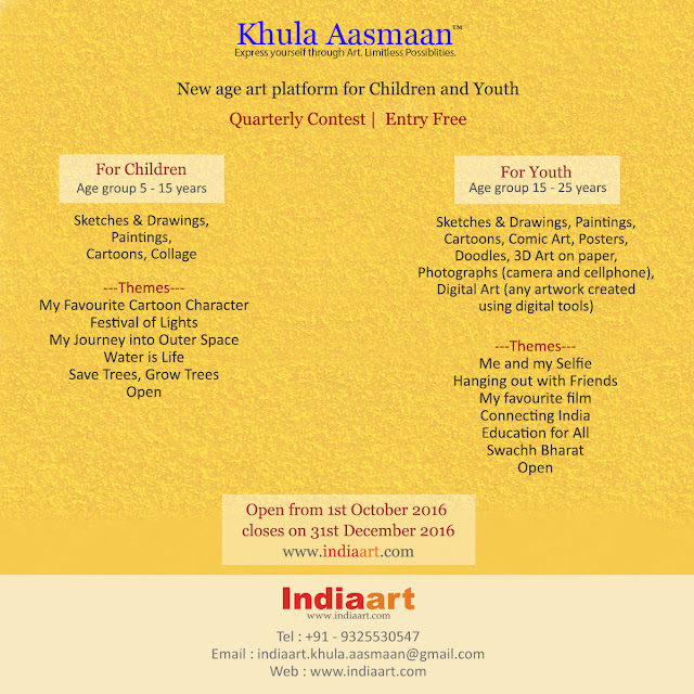 Khula Aasmaan - a platform for children and students (www.indiaart.com)