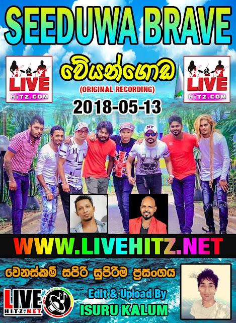 SEEDUWA BRAVE LIVE IN WEYANGODA 2018-05-13