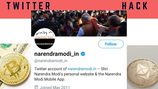 Indian PM Modi's website's  twitter account hacked and ask for Crypto Donations