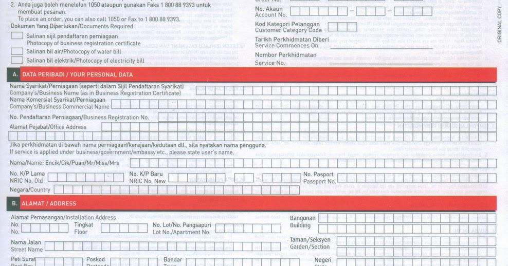 TM PROMOTIONS Business line application form - business application form