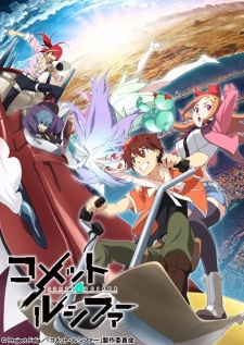 Comet Lucifer Batch Subtitle Indonesia