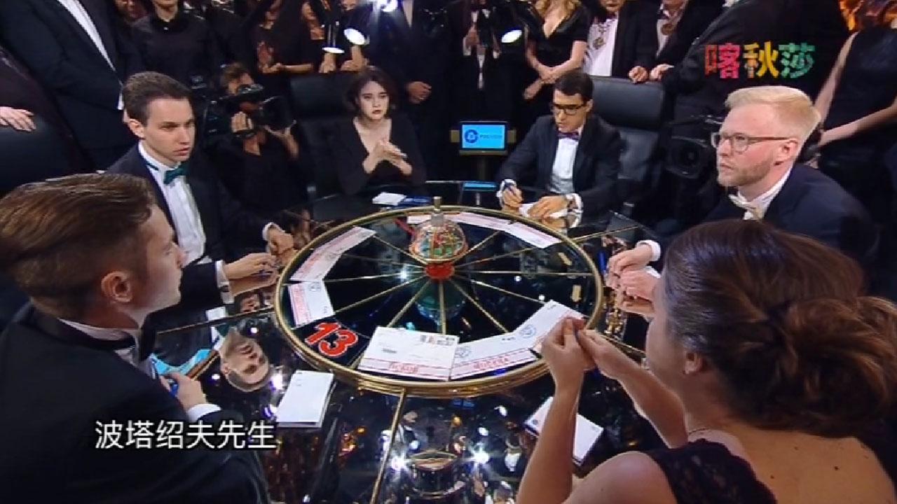 Frekuensi siaran Katyusha TV di satelit AsiaSat 5 Terbaru