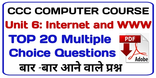 ccc internet question in hindi pdf, ccc question paper