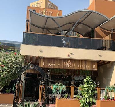 مطعم ميزو الرياض | المنيو ورقم الهاتف والعنوان