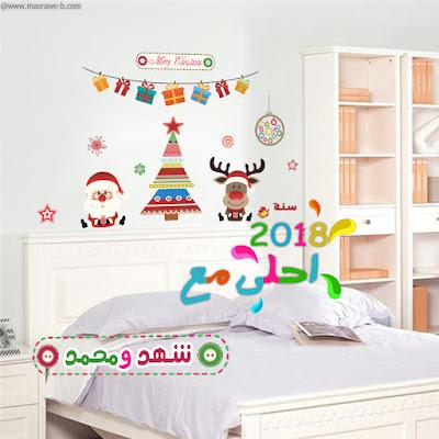 صور 2018 احلى مع شهد ومحمد