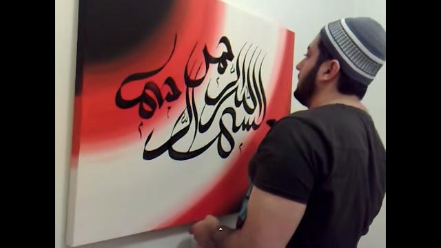 [Video] Membuat Kaligrafi dengan Gaya Orang Inggris