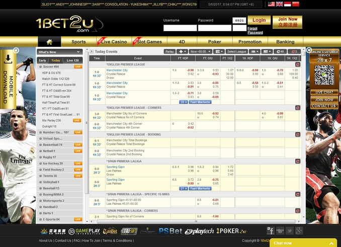 1bet2u Live Betting Screen