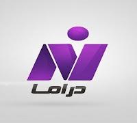 مشاهدة قناة نايل دراما بث مباشر Nile drama Live