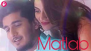 Matlab Lyrics - Yasser Desai