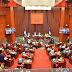 Senado aprueba en primera lectura el proyecto de ley de Aduanas