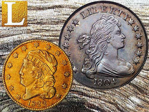 2 Rare Us Coins Could Fetch 10 Million Lunaticg Coin