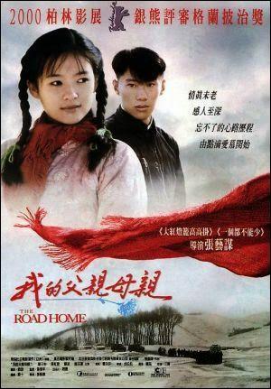 Las Mejores Películas De La Historia Del Cine El Camino A Casa 1999 El Drama Rural De Zhang Yimou