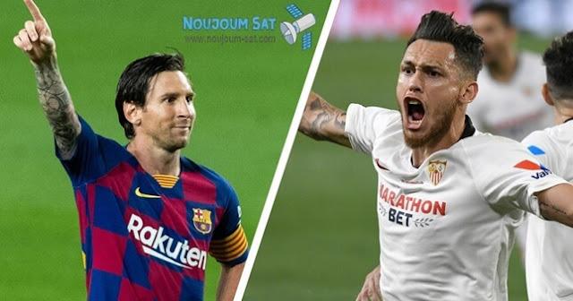 موعد مباراة اشبيلية وبرشلونة والقنوات الناقلة لمباراة الجولة 30 من الدوري الاسباني