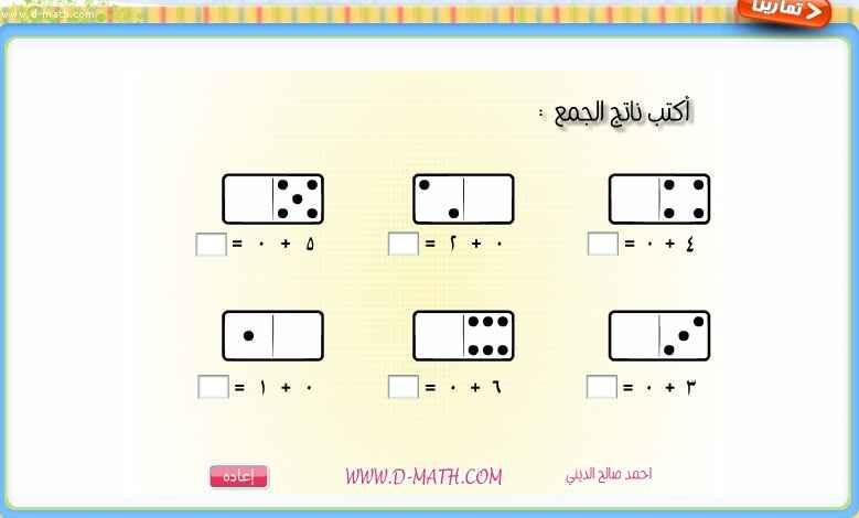 تحميل كتاب التمارين رياضيات اول ثانوي ف1