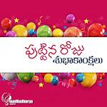 IamMadhurya com - Inspirational Quotes Wishes WhatsApp Status