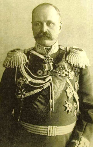 Владимир Федорович Джунковский