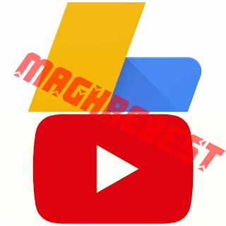 تحقيق الدخل من اليوتيوب