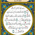 TERAPI SURAH AL-BAQARAH UNTUK KETENANGAN DALAM RUMAHTANGGA!