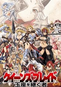 جميع حلقات الأنمي Queen's Blade S2 مترجم