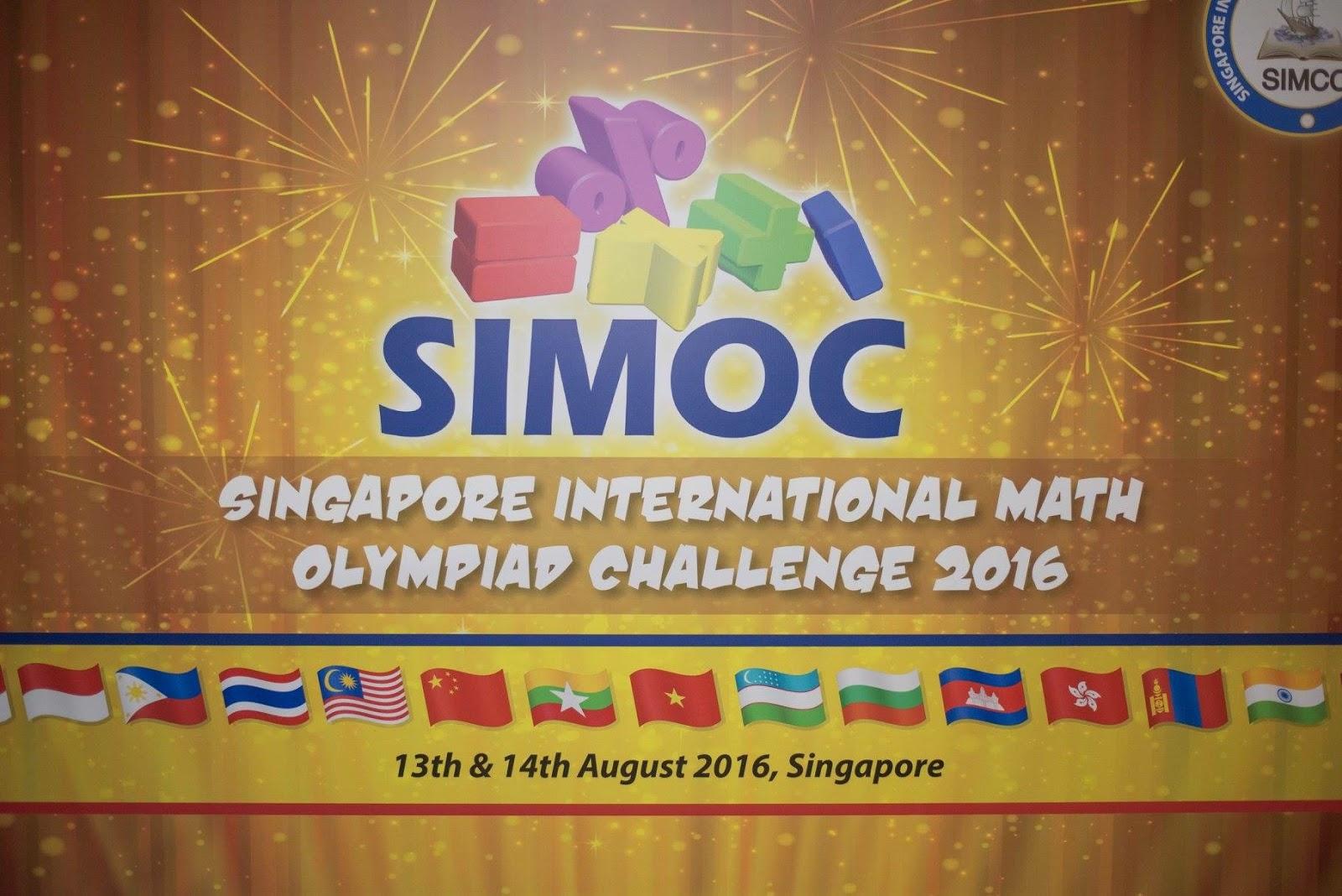 Sekolah Menengah Sains Rembau Singapore International